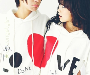 love, couple, and ulzzang image