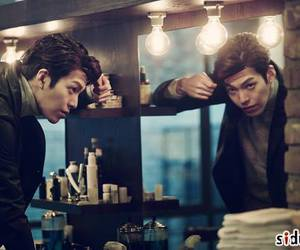 kim woo bin and actor image