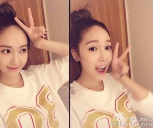 ice princess, jessica snsd, and jung soo yeon image