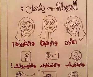 islam and حجاب image
