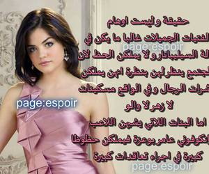 arabic, dz, and facebook image