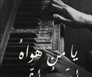 arabic, love, and عربي image