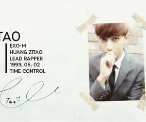 exo, tao, and bias image