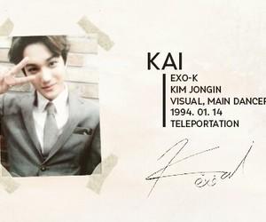 exo, kai, and 카이 image