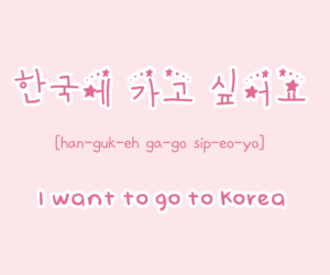 kawaii, learn korean, and korea image