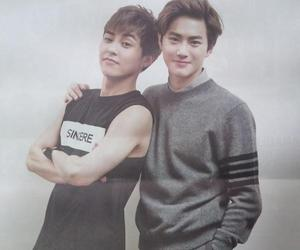 exo, friends, and leader image