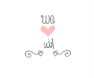 love and islam image