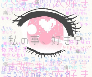 pink, eye, and japan image