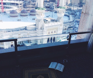 quotes, mecca, and شعر image
