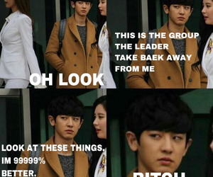 exo, chanyeol, and fun image