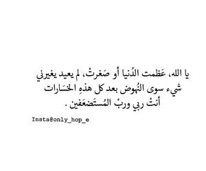 2015, يا رب, and تصميمي image