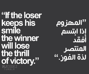 arabic, smile, and victory image