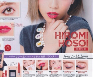 japanese, red lips, and tutorial image