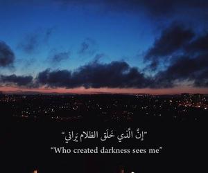 عربي, allah, and islam image