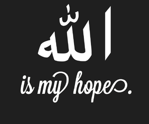 allah, hope, and love image