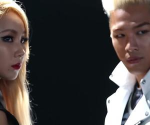 big bang, CL, and taeyang image