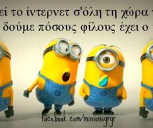 internet, minions, and true friends image