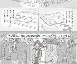 大島智子 image