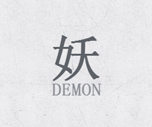 demon and tattoo image