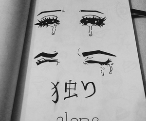 alone, eyes, and drawing image