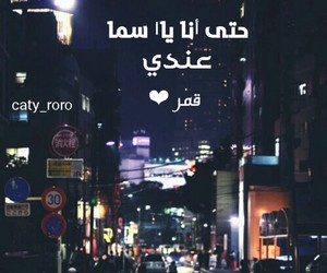 Image by Roaa