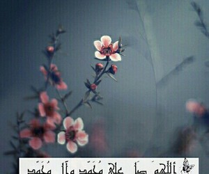 الاسلام, محمد, and رسول الله image