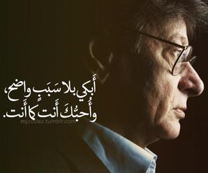 عربي and محمود درويش image