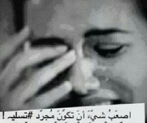 broken heart, sad, and shocked image