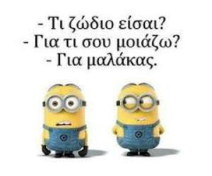 minions, greek, and funny image