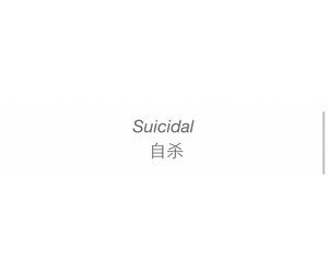 cuts, dead, and suicidal image