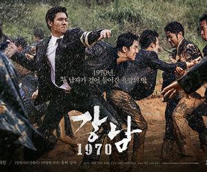 lee min ho, korean actor, and gangnam 1970 image