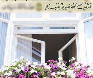 flowers, islam, and pink image