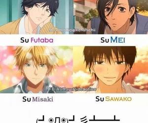 anime and shoujo image