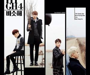 album, kpop, and high4 image