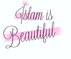 islam, beautiful, and allah image