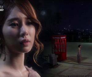 asian drama, Korean Drama, and yoo in na image
