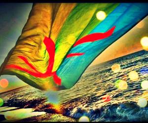 rif and morocco image