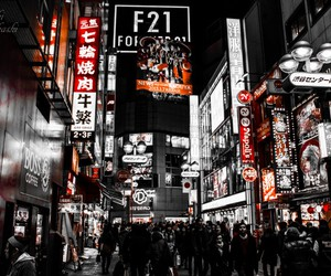 cool, japan, and red image