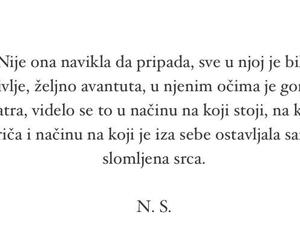 citati, n.s., and nespretni sanjar image