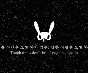 manga, japanese quotes, and korean quotes image