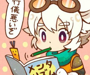 inazuma eleven and saru image