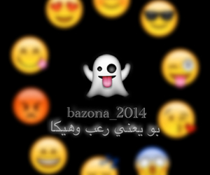 boo, girls, and عربي image