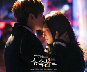 the heirs, love, and kim tan image