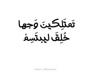 arabic, عربي, and عرب image