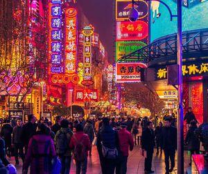 china, shanghai, and travel image