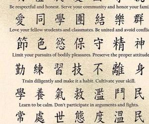 kung fu, martial arts, and text image