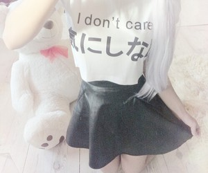 japanese, i dont care, and kinishinai image
