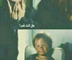 حب, قمر, and اطفال image
