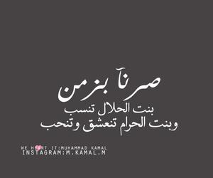 حب, حبيبي, and تصميم image