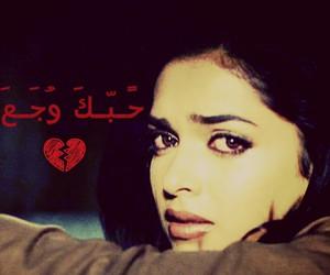 deepika padukone, عربي, and عشق image